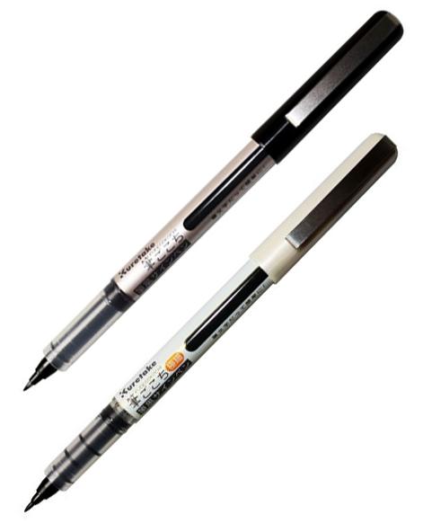 kuretake-fudegokochi-brush-pens.jpg