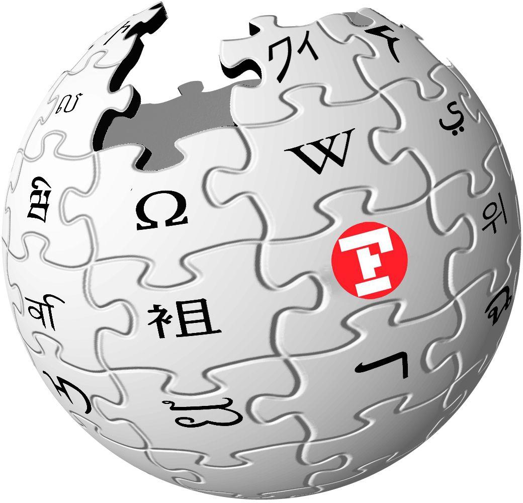 Flax on Wikipedia