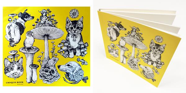 yuko-higuchi-croquis-book-all-sides.jpg